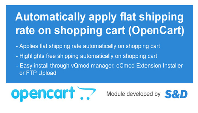 Auto Shipping Extension for OpenCart (vQmod/oCmod)