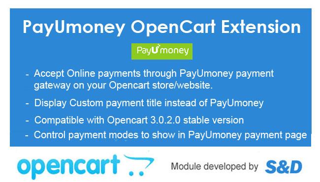 PayUmoney Opencart Extension